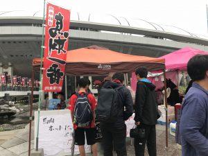 ロアッソ熊本 大分トリニータ 写真