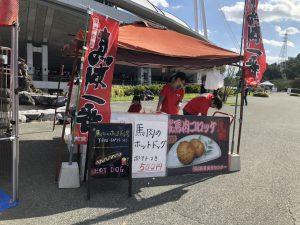 ロアッソ熊本vsファジアーノ岡山写真